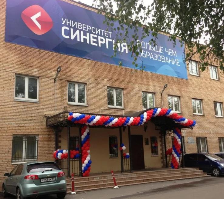 Техническое образование дистанционно в Москве 2019